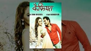 KAIFIYAT - New Nepali Full Movie 2016/2073 Ft. Nandita KC, Nabin Shrestha, CP Paudel