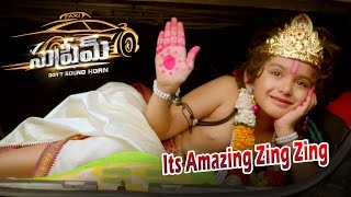 Supreme | Zing Zing Amazing Kid Trailer 1 | Sai Dharam Tej, Raashi Khanna
