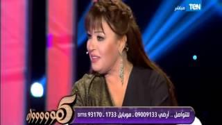 برنامج 5 مواه - هل توافق على عمليات التجميل للرجال مثل السيدات ؟ الاجابة مع فيفي عبده