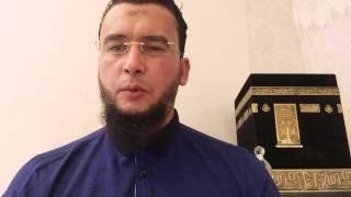 احذر هذه المسائل فهي تقوي الجن : الراقي المغربي نعيم ربيع