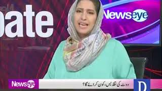 News Eye - August 14, 2017 uploaded on 14-08-2017 2237 views