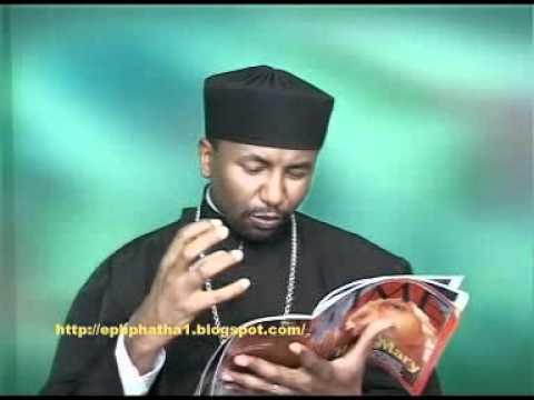 New Ethiopian Orthodox Tewahedo Preaching by memhir Zebene Lema HAIL MARY