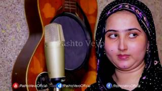 Dil Raj Official Pashto New Songs 2017 Na Kom Yarana