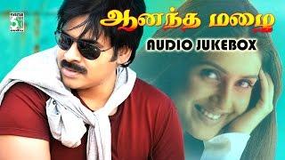 Anandha Mazhai Tamil Movie Audio Jukebox (Full Songs)
