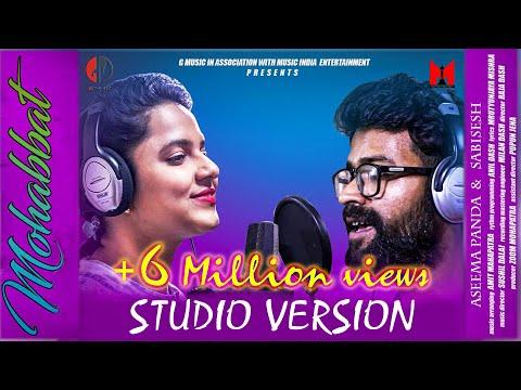 Xxx Mp4 Mohabbat Toh Dil Mo Ashiyana I Asima Panda Sabishesh Studio Version G Music 3gp Sex