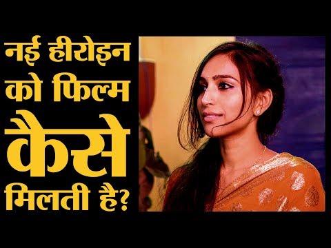 Xxx Mp4 जिस डायररेक्टर ने फिल्म दी उसी से लड़ गई ये हीरोइन। Mukkabaaz। Zoya Hussain 3gp Sex
