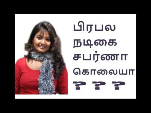 Tamil Serial Actress Sabarna Anand commits Sucide -  Shocking News