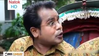 New Bangla Natok 2015   Fak  Mosharraf Karim New Natok
