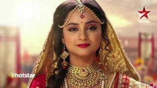 Siya Ke Ram: Sita's Swayamwar