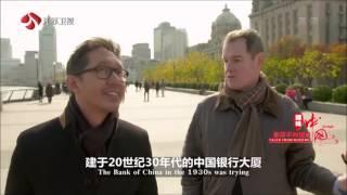 BBC 3 Modern China EAST Wind Turbines 3c