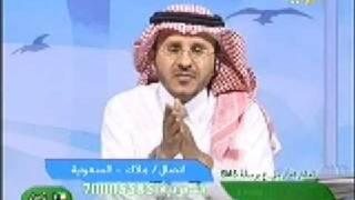 د.فهد يفسر ملاك ( قراءة سورة الأخلاص  والطياران )