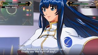 Super Robot Wars V (EN) - Ship-To-Ship Combat (DLC)