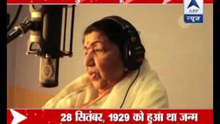 Lata di sings Bong song on 85th birthday