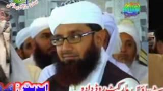 Sajna De Dar De Faqeer Nachde By Shabbir Ahmed Niazi Tahiri Naqshbandi