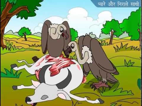 Xxx Mp4 Pyare Aur Nirale Sathi Hindi Kavita Rhymes 3gp Sex