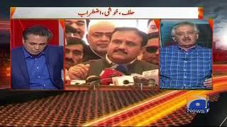 Punjab Kay CM Ki Nomination Imran Khan Ki Taraf Se Kia Sahi Hai ? Naya Pakistan