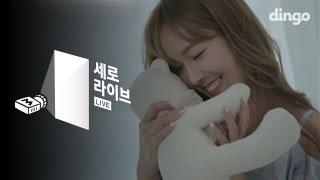 [SERO live] Jessica - Fly