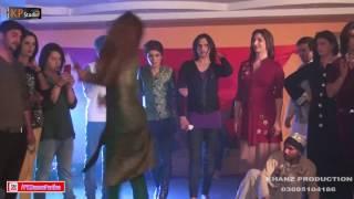 SHEROZ MEDLEY MUJRA PERFORMANCE @ WEDDING DANCE PARTY 2017