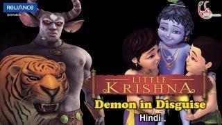 Little Krishna Hindi - Episode 6 Vatsasura and the story of Bakula
