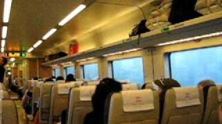 20090520 Hongzhou - West Lake; Bullet Train; Shanghai Video 7
