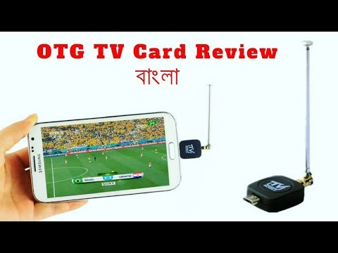 Xxx Mp4 OTG TV Card For Android Mobile Review Bangla Mini Micro USB Android Mobile TV Tuner Receiver 3gp Sex