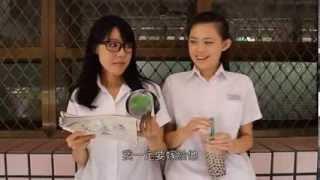 安全期?体外?台湾性教育科普微电影 HD