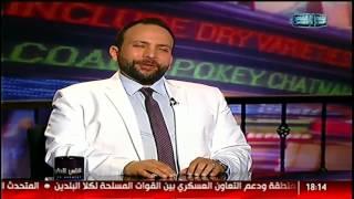الناس الحلوة | علاج مشاكل الأسنان .. الجديد فى جراحات السمنة المفرطة 22 مايو