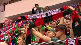 Inside Lokomotiv Kuban Krasnodar  - FC Barcelona Lassa