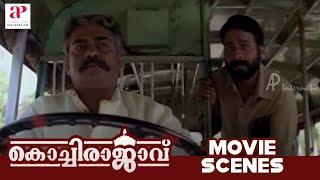 Malayalam Movie   Kochi Rajavu Malayalam Movie   Dileep Attacks   Vijaya Raghavan