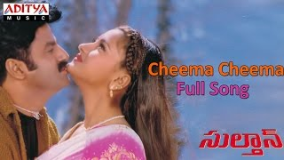 Cheema Cheema Full Song ll Sultaan Movie ll Bala Krishna, Roja