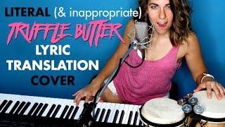 Truffle Butter (LITERAL LYRICS) Nicki Minaj, Drake & Lil Wayne (piano cover Ali Spagnola