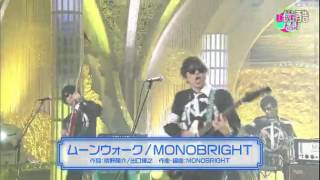 Monobright-Moonwalk LIVE Gintama Ending 21