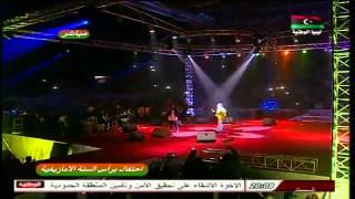 Xalid IZRI ft. Dania ben sasi - Numidia