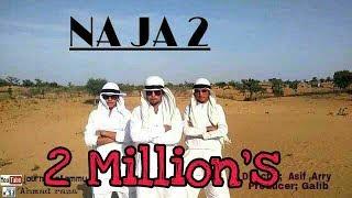 Na+Ja+2+%7C+Pav+Dharia+%7C+New+Punjabi+Songs+%7C+White+Hill+Music+2017+Funny+video+by+Ammy
