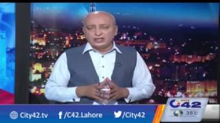 Salam Lahore | Lack of Resources in Lahore and population issues | 28 April 2017 | City 42