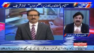 Kal Tak with Javed Chaudhry - 11 January 2017 | Express News