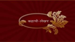 Likhit rachna : samvad lekhan - लिखित रचनाएँ : संवाद लेखन