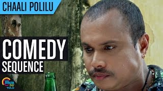 Chaali Polilu || Naveen Padil ||Friends Comedy Scene || Tulu Movie