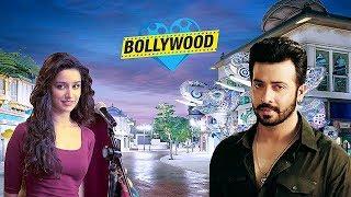 কবে বলিউডের হিন্দি সিনেমা করবেন শাকিব খান ??? Shakib khan Shraddha kapoor Hindi Cinema Showbiz