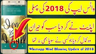 Whatsapp Mind blowing update of 2018 ,Switch To Video Call during Voice Call