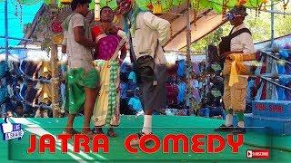 JATRA COMEDY SCENE || funny santali jatra scene ||