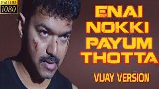 Enai Noki Paayum Thota - Vijay Version | Ilayathalapathy Vijay | ENPT Teaser | Mashup |