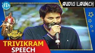 Trivikram Speech @ Sardaar Gabbar Singh Audio Launch - Pawan Kalyan || Kajal Aggarwal || DSP