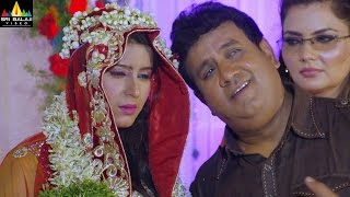 Dawat E Shaadi Movie Songs   Shadi Mubarak Video Song   Sri Balaji Video