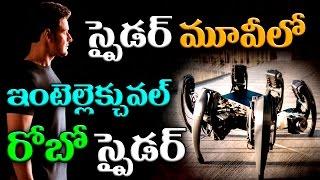 Intellectual Robo Spider in Spider Movie - spider first look trailer | Mahesh Babu's | AR murugadoss