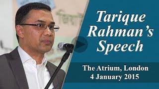 Tarique Rahman's Speech | The Atrium | 4 Jan 2015