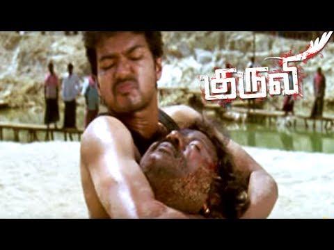Xxx Mp4 Kuruvi Kuruvi Tamil Movie Scenes Vijay Kills G V Ashish Vidyarthi Kills Ilavarasu Vijay Mass 3gp Sex