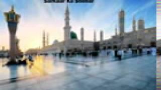 Kalaam-e-Jaami (Rah.) ~ Anas Younus - Sarkaar (S.A.W.) ka Shehar  (Volume 12) 2013