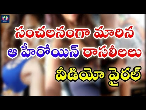 Xxx Mp4 Star Heroine Personal Video Leaked Online Celebrity Updates Telugu Full Screen 3gp Sex