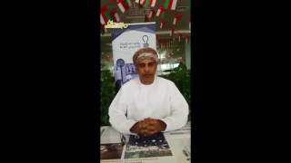 Prof. Salim Hamood Said Alharthi comments on science & technology awards of the Muslim world